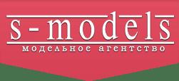 Модельное агентство «S-models»
